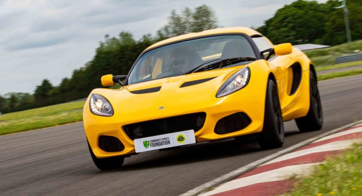 Lotus Elise Final Edition, donated by Lotus to the Community Sports Foundation