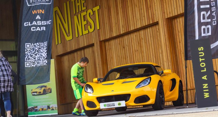 Lotus Elise on display at The Nest